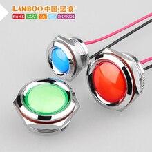 LANBOO 16 мм, 19 мм, 22 мм, красный, зеленый, желтый, синий, 12 В, 24 В, 110 В, 250 В, светодиодный металлический индикатор, лампа, индикатор, светильник, одна лампа, водонепроницаемая