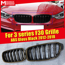 F30 M-Style Grille 1 Pair ABS Gloss Black Front Kidney For 3-series 318i 320i 325i 320ixd 335is 2 Slats 12-18