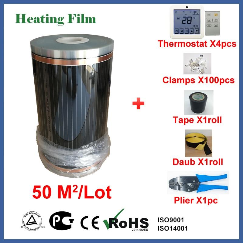TF напольная нагревательная пленка 50 квадратных метров, см 50 см X 100 м электрическая нагревательная напольная пленка с термостатом и аксессуа...