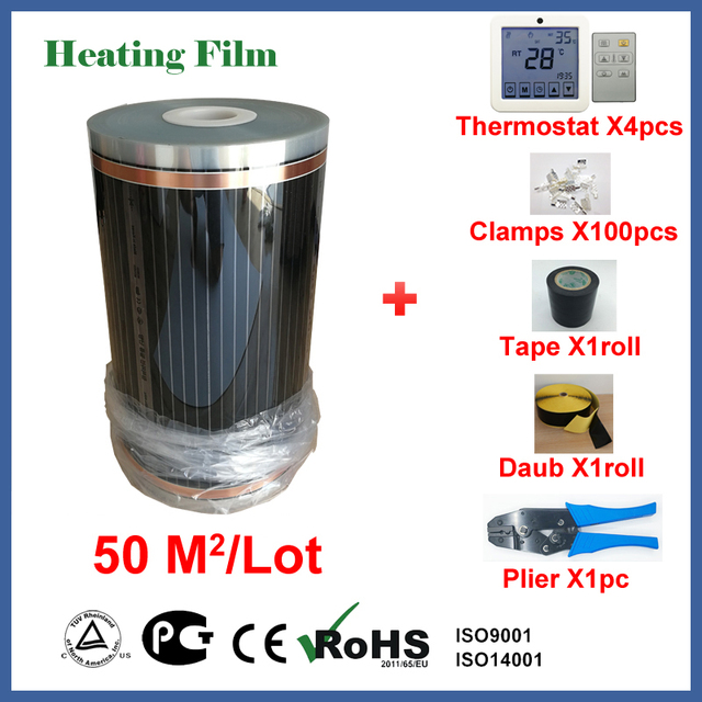 TF floor heating film 50 square meters, 50CM X100M electric heating floor film with thermostat and accessories