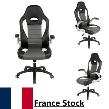 FR Stock Computer Chair Office Chair Swivel Boss Chair Racing Gamer Internet Silla Adjustable Liftable Chair with Handrail HWC