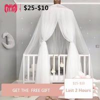 Pink Gray White Baby Girls Princess Bed Valance Palace Mosquito Net For Toddler Crib Canopy Infant Baby Cot Bed Accessories Set