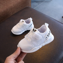 2019 Fashion Multicolor One Pair Baby Casual Shoes Newborn Soft Bottom Sneakers Brand Boy Girl Toddler Tennis 0-3 Age