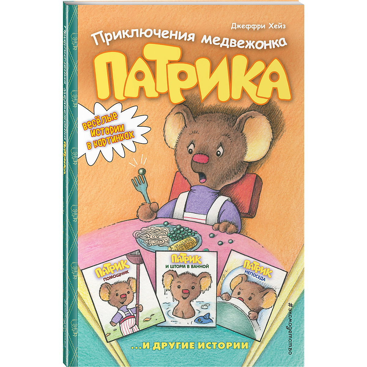 Books EKSMO 10757929 Children Education Encyclopedia Alphabet Dictionary Book For Baby MTpromo