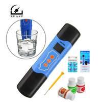 PH/TDS/Temperature 3 In 1 Multi function Water Quality Test Pen PH Meter Drinking Water Tank Water Hardness PH Meter Tester