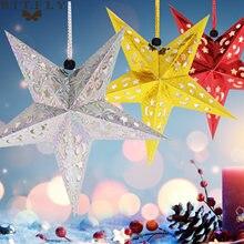 Новинка 30 см подвесные 3d бумажные звезды bitfly для творчества