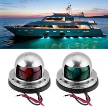 2Pcs Stainless Steel 12V LED Side Bow Navigation Signal Light Lamp for Marine Boat Yacht Warning Light Green/Red