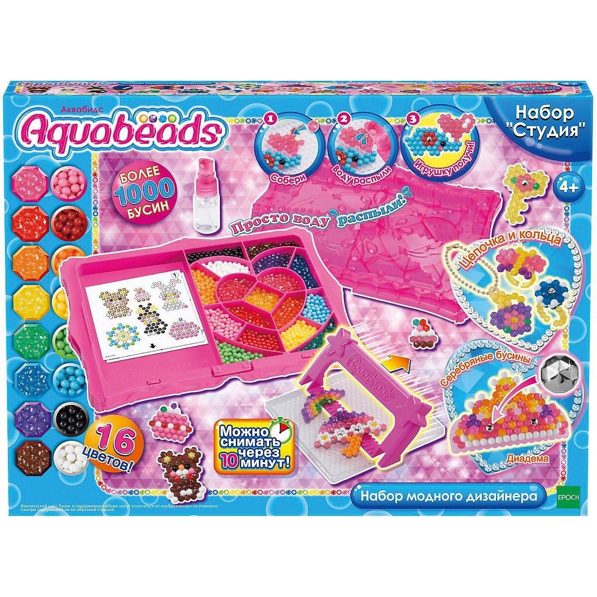 Aquabeads Beads Toys 7966847 Creativity Needlework For Children Set Kids Toy Hobbis Arts Crafts DIY MTpromo
