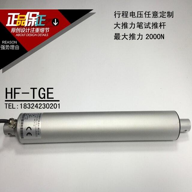 Motor 12v-48v motor stroke DC motor 220v putter electric putter motor window chamber chamber 10mm-500mm