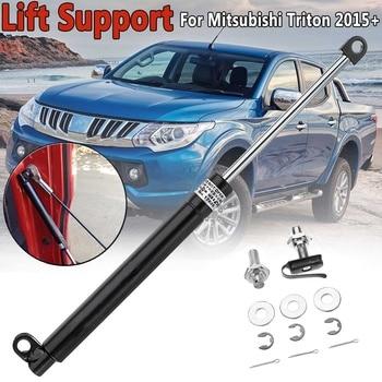 1Pcs Rear Liftgate Tailgate Slow Down Aluminium Shock Gas Strut For Mitsubishi For Triton L200 MQ 2005-2019