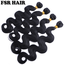 Black Body wave hair weave 12-24 inches available Synthetic
