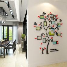 3D DIY montaje foto familiar marco árbol hogar diseño de decoración Sala pared Vintage arte calcomanías póster marcos Pegatinas