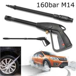 160bar m14 lavadora de alta pressão spray armas lavagem carro limpeza lança varinha kit