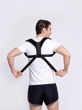 1pc hunchback breathable Body Builder chest Support Belt Adjustable For Adult / Kids Posture Corrector body posture