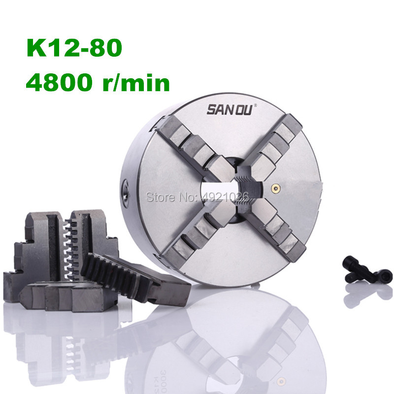 Free shipping 80mm 3 4 Jaw Self Centering Lathe Chuck K12-80 Hardened Reversible Mounting for Drilling Milling woodworkingFree shipping 80mm 3 4 Jaw Self Centering Lathe Chuck K12-80 Hardened Reversible Mounting for Drilling Milling woodworking