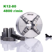 Free shipping 80mm 3'' 4 Jaw Self Centering Lathe Chuck K12 80 Hardened Reversible Mounting for Drilling Milling woodworking