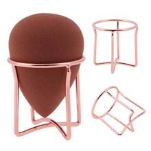 Makeup Sponge Holder Beauty Makeup Puff Rack Powder Puff Blender Storage Rack Sponge Drying Stand Holder(China)