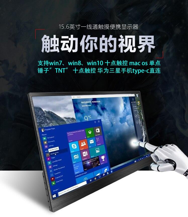 15.6 pollice USB Tipo-c Stretto Borsette HD 1080 p 10 Punti di Tocco Di Capacità Dello Schermo per Huawei Sumsang TNT finestre Del Computer Del Computer Portatile