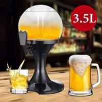 3.5L Beer Beverage Machine Container Pourer Bar Beer Tower Ice Core Drink Liquor Wine Beer Dispenser Machine Bar Pump Tool