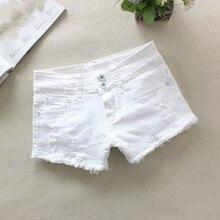 Sexy Elastic High Waist Denim Shorts New Fashion 2020 Summer Women Slim Casual Ripped Hole Jeans Shorts Feminino White Black