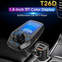 1.8 Color Screen Bluetooth FM Transmitter Car Bluetooth Adapter Car Battery Reading Handsfree Calling Support TF Card Modulator