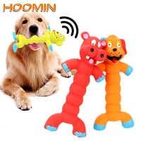 HOOMIN Welpen Haustier Spielen Kauen Spielzeug Hunde Katzen Haustiere Liefert Tier Form Gummi Quietschende Sound Spielzeug Hund Spielzeug