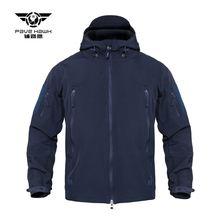 Зимняя теплая камуфляжная куртка 5xl для мужчин и женщин уличная