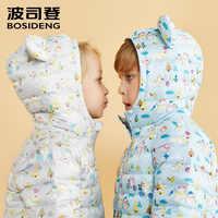 BOSIDENG 2018 new kid boy girl early winter duck down coat ultra light down jacket bear ear hood cute waterproof T80131008