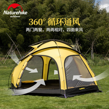 Naturehike Fallstreak Hole Super 4-6 People Tent Outdoors Camp Tent Group Camping Equipment Hexagonal Tent 4