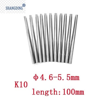 10pcs TUNGSTEN Solid Carbide Round Rod 4.6mm-5.5mm X 100mm Lathe Bar K10 machine tools accessories metal processing machinery