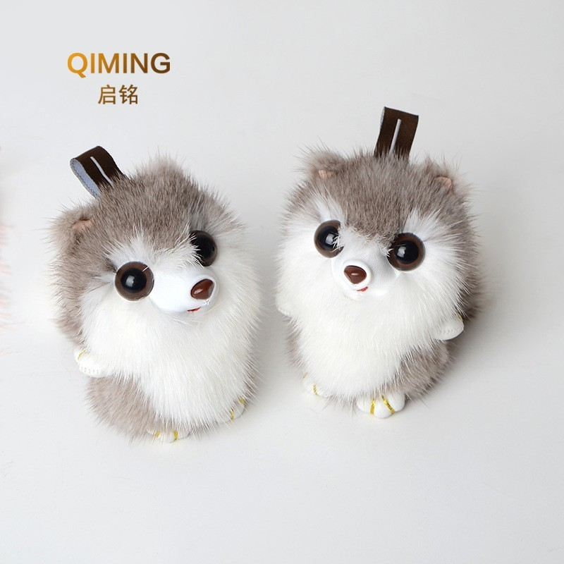 Bag Hanging Ornaments Creative Plush Car Keychain Cute Lady Small Squirrel Mink Fur Mobile Accessories Key Buckle Girl GiftBag Hanging Ornaments Creative Plush Car Keychain Cute Lady Small Squirrel Mink Fur Mobile Accessories Key Buckle Girl Gift