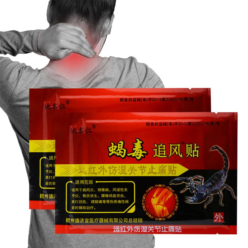 8pcs Joint Pain Relief Pain Relieving Chinese Scorpion Venom Extract Knee Rheumatoid Arthritis Pain Patch Body Massager