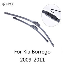 Lâmina de limpador dianteiro e traseiro para kia borrego de 2009 2010 2011 pára-brisas limpador atacado acessórios do carro