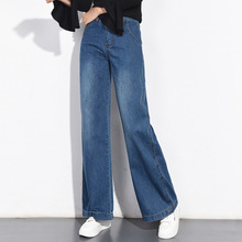 Spring Autumn Jeans For Women High Waist Washed Denim Pants Wide Leg Long Femme Loose Trousers Female Boyfriend Jeans