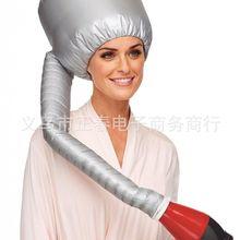 Профессиональный комфортный домашний портативный салонный фен для волос колпачок капота крепление серебряного цвета уход за волосами насадка для сушки волос