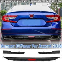 3PCS Rear Bumper Chin Cover Lip Diffuser Side Spoiler Wing For Honda For Accord 2018 Matte Black/ Glossy Black/ Carbon Fiber
