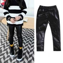 Модные детские эластичные штаны из искусственной кожи для маленьких девочек, обтягивающие леггинсы, брюки для От 1 до 8 лет