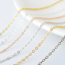 5 Meters width 1.5MM Gold Color Plated Copper Necklace Chain