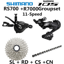 R7000 Groupset Derailleurs Bicycle ROAD RD SL 105 CS CN