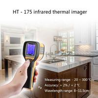 HT 175 Precision Thermal Imaging Handheld IR Infrared Camera Thermometer 20 to 300 Degree with High Resolution Color Screen