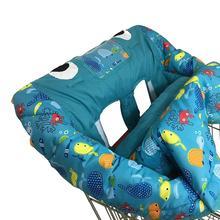 Детская многофункциональная подушка на колесиках, стул для игр, чехол для подушки, безопасная переносная Складная круглая подушка