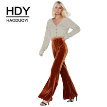 HDY Haoduoyi Simple Commuter High And Thin Slimy Meat Temperament Solid Color Velvet Texture Trousers Flared Pants