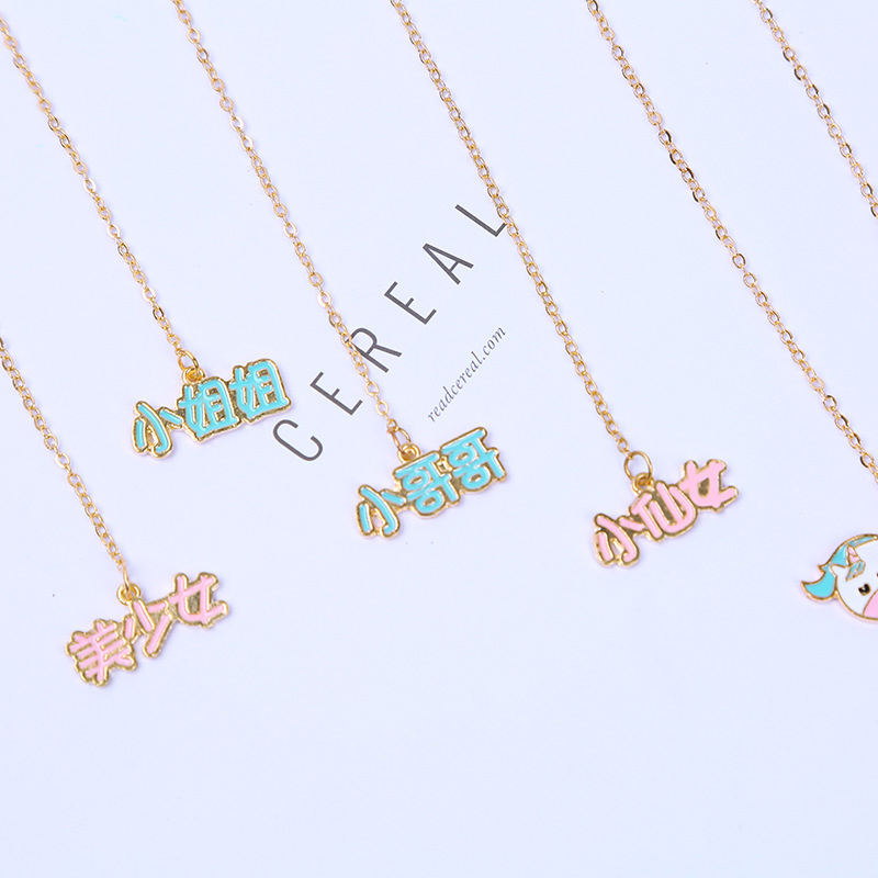 Latest Collection Of Newest Cute Unicorn Bookmark Kawaii Cactus Gold Foil Metal Pendants Book Mark For Girls Gifts School Supplies Korean Stationery Labels, Indexes & Stamps Bookmark