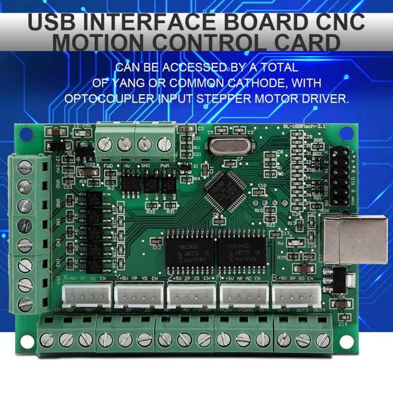 Carte d'interface USB CNC carte de contrôle de mouvement MACH3 pour la remise de Machine de gravure