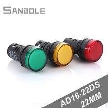 22 ミリメートルインジケータライト 12V 24V 110V 220V 380V パネルマウント LED 電源パイロット信号ライトランプ AD16 22DS (10 個)