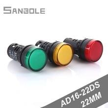 Luz indicadora de 22mm, 12V, 24V, 110V, 220V, 380V, lámpara de luz de señal piloto con montaje en Panel LED, AD16 22DS (10 uds)