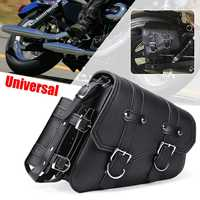 왼쪽 오른쪽 유니버설 PU 가죽 오토바이 안장 가방 사이드 도구화물 가방 혼다/스즈키/가와사키/야마하에 대한 안장 가방