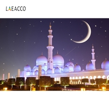 Laeacco Muslim Mosque Crescent Mubarak Fasting Photography Backgrounds Customzied Photographic Backdrops For Photo Studio fasting girls