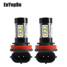 2x Led CanBus H8 H11 H16 3200lm Car Fog Light Lamp H16JP led Daytime Running bulb DRL No Error No Flashing lamp 12V white 1pc car led h3 led canbus 5630 white 10led tail headlamp car fog light daytime running light 12v motorcycle lamp car accessories