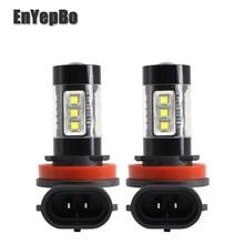 цена на 2x Led CanBus H8 H11 H16 3200lm Car Fog Light Lamp H16JP led Daytime Running bulb DRL No Error No Flashing lamp 12V white